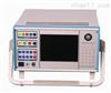 DEWJB-6H微机继电保护测试仪