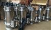 QDX10-16-0.75小型不锈钢潜水泵
