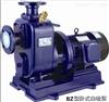 BZ直联式自吸清水泵