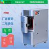 SMD-80PF80L高低温湿度检测低温箱-70度到150度
