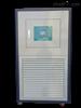GDZT-50-200-30加热制冷控温系统