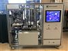 VOC膜透测试系统