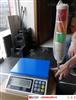 合肥15体育苹果型电子桌秤价格