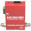 S48 300/HMT 质量流量计