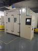 GDJS-018BF步入式恒温恒湿试验室