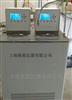 JPGDH-4006 双孔双温双视窗低温恒温循环泵槽