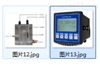 DO-200-YG荧光法智能溶解氧分析仪