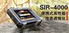 美国进口劳雷SIR-4000便携式地质雷达