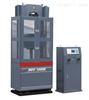 WES-100B 300B 600B 1000B 数显式万能材料试验机