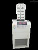 厦门真空冻干机FD-1A-80医用冷冻干燥机