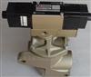 D3573A8161美国厂家ROSS双联阀