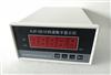 VB-Z410/410A  PA-Z410/410A位移差胀监测仪