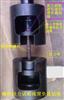 液压万能试验机附具:螺栓螺母试验附具