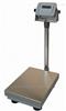 200公斤全304不锈钢防水防腐蚀电子台秤