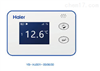 海尔低温冰箱 YB-HJ001-06(4G采集(单温)