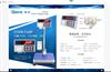 TCS-KS210-T510P/T410P/FBI100KG不干胶打印工业FB-II智能标签打印秤