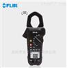 内置红外测温仪的FLIR CM78 数字钳形表