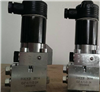 德国HAWE电磁阀DL11系列介绍参数