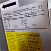 测量室散热风扇DRAD279-4S德国洛森