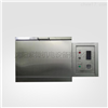 BNJ-2012玻纤网耐碱试验箱