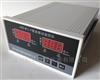 轴向位移监控保护仪HY-3DW型