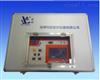 KCH602KCH602便携式车载呼吸机