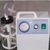 KD-3090D1KD-3090D1电动吸引器
