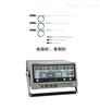 VATION-50N神经射频治疗仪