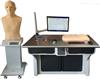 ZKFS-IV高智能中医—体化测试系统