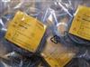 IM34-11EXCIDC24V图尔克传感器IM34-11EXCIDC24V大量现货