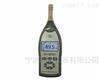 HY118A手持式积分平均声级计(原HY108B)