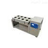 FZB型系列全自动翻转振荡器(分液漏斗)