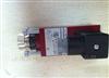 ATOS阿托斯MAP-080/20继电器活动价