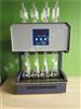 HCA-100型标准COD水质消解器 风冷COD消解仪