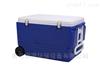 TC-BX-65L型水质采样样品箱(冷藏款)