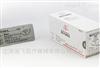 可吸收性外科缝线(PDO缝线)