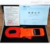 低价销售ETCR2000防雷钳形接地电阻测试仪