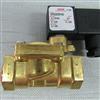 进口ASCO电磁阀WPSC82387405