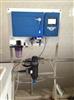 以色列蓝典HG-702多参数水质分析仪
