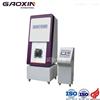 GX-5066-NE电池重物冲击试验机