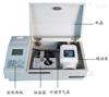 TC-50A型BOD快速测定仪微生物|电极法测定器