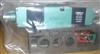 现货J22BA452CG60S61 纽曼帝克流量比例阀