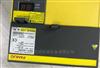 A20B-0007-0360日本FANUC发那科A20B-0007-0360价格特惠