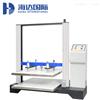 HD-A502-1200纸箱纸板抗折抗压试验机
