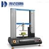 HD-A513-3多功能款纸板边压/粘合试验机