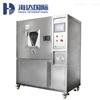 HD-E706-1沙尘老化试验箱