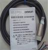 E3T-FT22日本OMRON欧姆龙E3T-FT22传感器现货