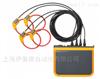 福禄克Fluke在线可移动式电能质量记录仪