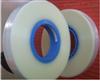 613-1改性聚二苯醚中胶玻璃粉云母带