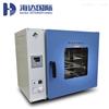 HD-E804-25小型鼓风高温干燥试验箱
